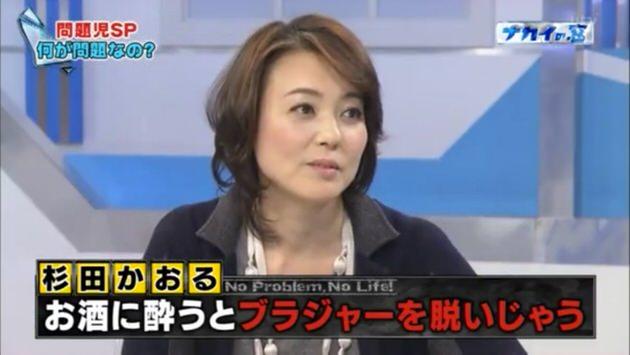 【AKB48 小林香菜】ウーマンラッシュアワー村本を始め問題児スペシャル_0010