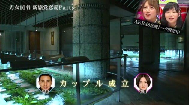 恋愛総選挙「AKB恋愛解禁!」_0041