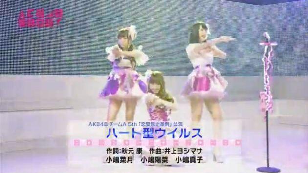AKB48 SHOW!#25_heart_01