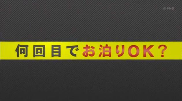 恋愛総選挙「AKB恋愛解禁!」_0003