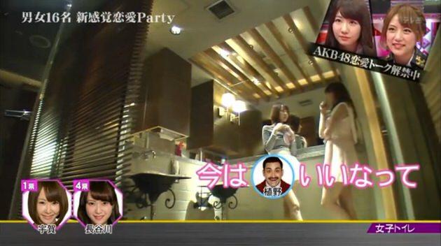 恋愛総選挙「AKB恋愛解禁!」_0022