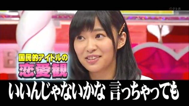 恋愛総選挙「AKB恋愛解禁!」_0002