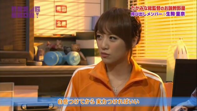 乃木坂46SHOW!140419_sekkyo_10