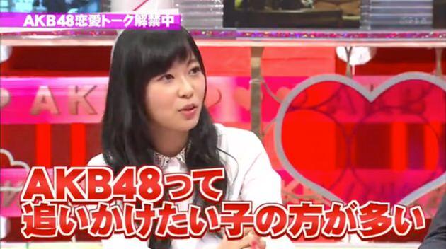 恋愛総選挙「AKB恋愛解禁!」_0034