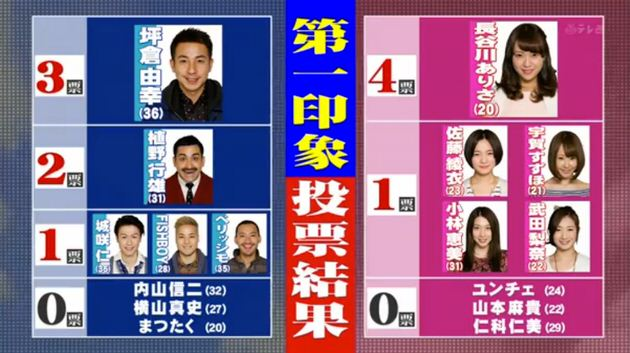 恋愛総選挙「AKB恋愛解禁!」_0017