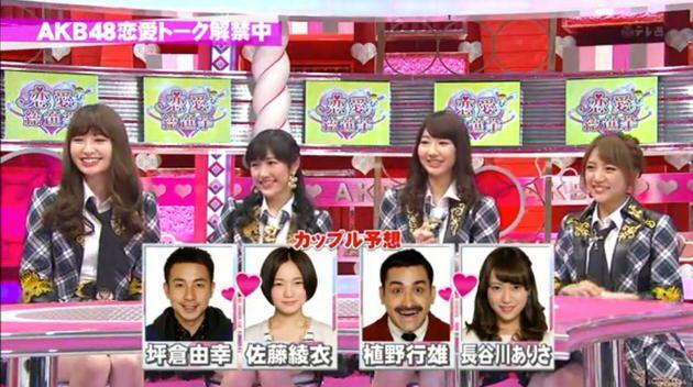 恋愛総選挙「AKB恋愛解禁!」_0040