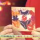 【AKB48 こじはる】小嶋陽菜はセーラームーン下着パーティーを開いている(有吉AKB共和国 140331)