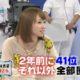 【AKB48 小林香菜】売れなさ過ぎてすさんできている(ナカイの窓 140402)