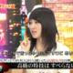 【AKB48高橋朱里】じゅりのすべらない話「ブルマが…」(有吉AKBラジオ局)
