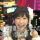 【AKB48渡辺麻友】まゆゆの悩みをいただきまゆゆ!(有吉AKBラジオ局)