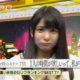 【HKT48】岡田栞奈に「1人の時間が欲しいって、私が邪魔ってこと?」って言われたら重い?(有吉AKB共和国140421)