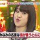衝撃映像【HKT48 中西智代梨】ちょりのモノマネがアイドルというか最早ヒトとして超越している件