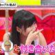 【AKB48 さっしー】AKBが警戒する職業の「3B」って?そして指原莉乃が付き合いたい男!?(恋愛総選挙 '140430)