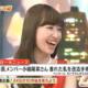 【AKB48小嶋陽菜】こじはるがおっぱいを改造手術!10年後の重大ニュースを大予想!(有吉AKB #140120)