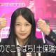 【AKB48 ゆいはん 土保瑞穂】15期研究生「つちほみずほ」のニックネームを 横山由依 が考える。15期生地上波初登場!(有吉AKB研究生ラジオ局 #140127)