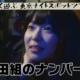 【AKB48 さっしー】指原莉乃 マジックショーに夢中!?「楽しく遊ぶ!東京ツアー!!後編2」指原の乱!#16