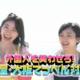 【AKB48 じゅりな さや姉】松井珠理奈×山本彩のガチお笑いバトル(ネ申テレビ Season14)