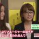 【AKB48 島崎遥香 加藤玲奈】かとれなが下ネタを言わされたと激怒するぱるるのコント「現場マネージャー」(AKB48 SHOW! #140201)