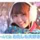 【AKB48 れなっち】「加藤玲奈」運命の告白!そして、胸キュン クィーンは!?「AKB48胸キュン雪物語~ゲレンデが溶けるほど胸キュンしたい~告白編」(AKB子兎道場#140207)