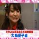 【AKB48 大島優子】衝撃の紅白卒業発表の前に実はゆうこは卒業後の未来について語っていた!高橋みなみの「たかみな総監督のお説教部屋」(AKB48 SHOW! #140209)