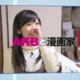 【AKB48 渡辺麻友】まゆゆが大興奮!ご当地センター漫画家さんを訪問♪(AKBとXX! ep46 #140220)