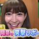 【AKB48 こじはる】小嶋陽菜の突撃リポート!15期研究生の楽屋に潜入する緊急企画!(有吉AKB共和国 #140303)