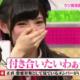 【AKB48 レズ疑惑】岩田華怜は岡田奈々を恋愛対象として見ている!?(AKBINGO! #140304)