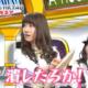 【AKB48 ゆきりん】下ネタのオンパレード!ちょっとSな柏木由紀の傑作モノボケ!AKB48 vs HKT48 勝ち抜け Sモネア(有吉AKB48共和国 #140317)