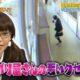【AKB48 大島優子】卒業生に優子が仕掛けるサプライズライブ(AKBINGO! 140325)